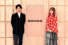 "LiSA『SONGS』で梶浦由記とコラボ 恩師・バンド仲間・古坂大魔王は""素顔""を明かす"