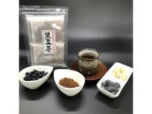 約30%OFF!「いさおと豆の木」豆菓子や黒豆茶を特別価格で限定販売