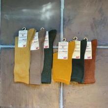 寒くなってきたから靴下新調しない?3足で690円の無印の靴下がデザイン豊富で疲れにくいから超優秀なんです◎