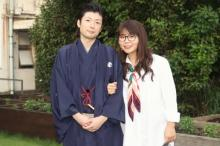 相席スタート・山崎ケイ、『相席YouTube』で結婚を生報告 お相手は落語家の立川談洲