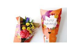 お花のサブスク「Bloomee LIFE」が期間限定でハロウィンパッケージに!