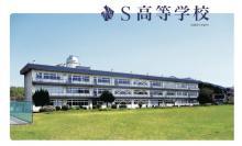角川ドワンゴ学園、新ネット高校を来年4月開校 生徒数拡大で茨城・つくば市の廃校再活用「S高等学校」