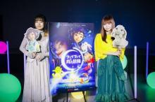 中川翔子、YOASOBIがマイブーム 幾田りらと初対面「本物が生きている!」