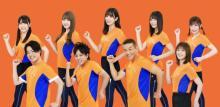 『カラダWEEK』で「億WALK」再び 上田晋也、本田翼、ぺこぱ、日向坂46が意気込み