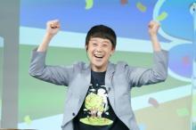 佐久間一行、よしもと『SDGs-1グランプリ』優勝 審査委員長の西川きよしが高評価