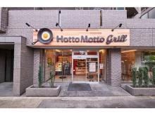 オーブン調理のアツアツ料理を味わおう!「Hotto Motto Grill」兜町店が10/19開店