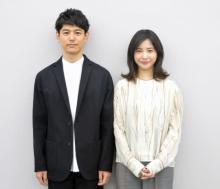 """妻夫木聡&吉高由里子、撮影通じて印象に変化「""""明るいモンチッチ""""だと…」"""