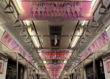 『IZ*ONEトレイン』運行決定 東急東横線1編成占拠 初お披露目のビジュアルも