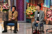 藤岡弘、息子・真威人と『さんま御殿』初共演に「緊張する」