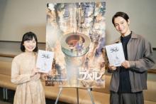 アニメ『映画 えんとつ町のプペル』に窪田正孝、芦田愛菜ら出演 12・25公開