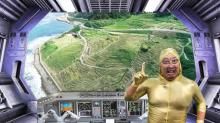 ほぼドローン映像だけの旅番組 ロバート秋山が「ミクロ宇宙人」設定でナレーション