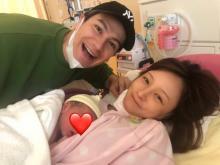 JOY&わたなべ麻衣、第1子女児誕生を報告「幸せで胸が締め付けられました」