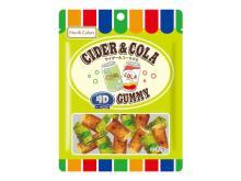 リアルな缶ジュース型を再現!超立体「4Dグミサイダー&コーラ」新発売