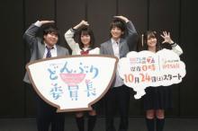 伊原六花、おすすめどんぶりは「タバスコ好き好きすき焼きトマト丼!」