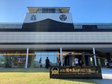 関ケ原の戦いから420年「岐阜関ケ原古戦場記念館」オープン 武将ファンのメッカに