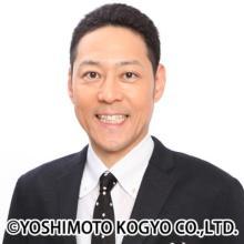 東野幸治&和牛、全国から動画を募るYouTube番組スタート「移住生活を考えているので…」