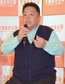 伊集院光、山里亮太のラジオにゲスト出演 「秋のハン祭り」審査委員長として参加