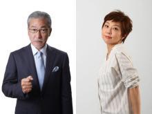 室井佑月、夫の米山隆一氏と結婚後初のメディア生共演 大竹まことのラジオで夫婦生活を語る