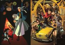 金ロー、フル3DCG映画『ルパン』11月に地上波初放送 名作『カリオストロの城』も