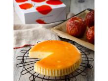 毎年人気の季節限定「御用邸あっぷるチーズケーキ」が今年も登場!