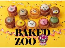 可愛い動物が大集合!「Fairycake Fair」13周年記念のベイクドカップケーキ