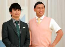 オードリー、ラジオで結婚発表の岡村隆史を祝福 春日俊彰が驚き「まったく気配がないから…」