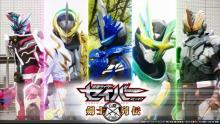 『仮面ライダーセイバー』剣士5人に迫るスピンオフ作品、TELASAで配信