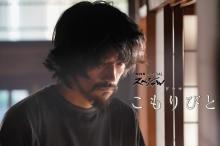 松山ケンイチ、《ひきこもり》当事者の声をドラマ化「印象の変化に期待」