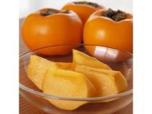 地域の味を自宅で堪能!福島県を代表する特産品「会津みしらず柿」申込開始