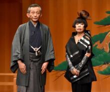 """コシノジュンコ氏""""能+ファッション""""のこだわり「あくまでもお能を尊敬して…」"""