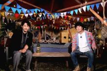 山崎まさよし、7年ぶり『SONGS』出演 大泉洋とDIYトーク&即興ソング披露