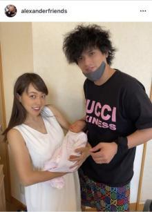 アレクサンダー、川崎希&長女と3ショット「美人ちゃんと退院おめでとう」