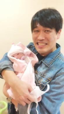古坂大魔王に第2子女児誕生 妻・安枝瞳にも感謝「パパ頑張るからぁ!」