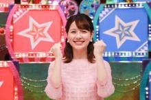 『ミラクル9』久冨アナの後任は入社1年目の渡辺瑠海アナを抜てき