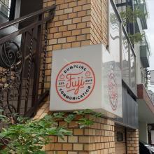 ここは台湾…?じゃなくて日本なんです♡国内で旅行気分が味わえる最先端「台湾料理屋」さんを6つご紹介します