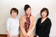 松任谷由実、柴門ふみ&大石静とラジオ対談 ドラマ&恋愛トークで盛り上がる