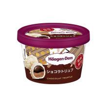 3種類のチョコを贅沢に味わえるなんて♡ハーゲンダッツの新作「ショコラトリュフ」が期間限定で登場です