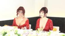 叶姉妹『ハシゴ酒』でぶっちゃけトーク 姉・恭子が赤裸々な恋愛トーク