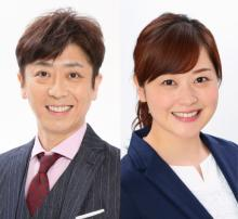 女芸人No.1決定戦『THE W』決勝MCはフット後藤&水卜麻美 大会サポーターはEXIT&めるる