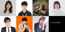 秋元康氏プロデュースの対談ラジオ 若月佑美、藤井隆、川後陽菜、ゆりやんら登場