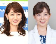 新井恵理那、松尾由美子アナの赤ちゃんを抱っこ 3ショットも公開「素敵なお母さんになってました」