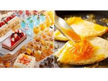9日間限定!「京都ホテルオークラ」最上階でデザートブッフェを堪能しよう