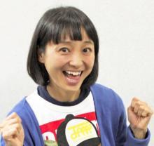 """金田朋子「娘が笑えば何でもよい」子育て動画が88万再生 ポジティブを""""貫く""""子育て論"""