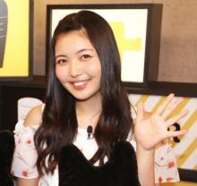 『アイマス』声優・大坪由佳が結婚報告 お相手は29歳の一般男性