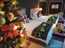 都心で上質なおこもりステイ!「ホテルアラマンダ青山」のクリスマスプラン