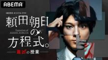 山田裕貴「僕は今、限界突破する時期」ワンカット10分超えの超長せりふに挑戦
