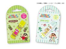 「クレヨンしんちゃん」をデザインしたキュートなリップクリームが登場!