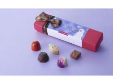 冬のギフトにも!「ヴィタメール」から味わい豊かな秋冬限定ショコラが登場
