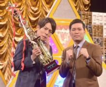 令和ロマン『NHK新人お笑い大賞』優勝 芸歴3年目での快挙「第9世代に入れた」