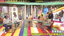 """石橋貴明、『うたばん』風スタジオで「中居くんはいないの?」 """"本当の伝説""""語る"""